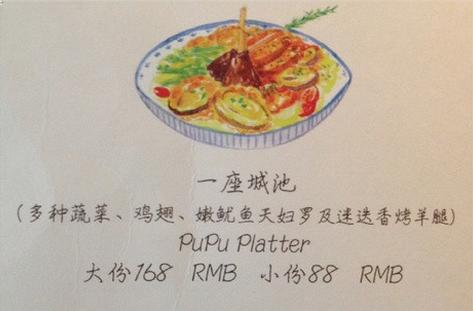 很高兴遇见你广州餐厅深得文艺女欢心
